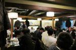 45名の会員が集まった神戸支部忘年会