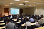 全日東京会館「全日ホール」で行われた令和元年度第2回流通関連セミナー