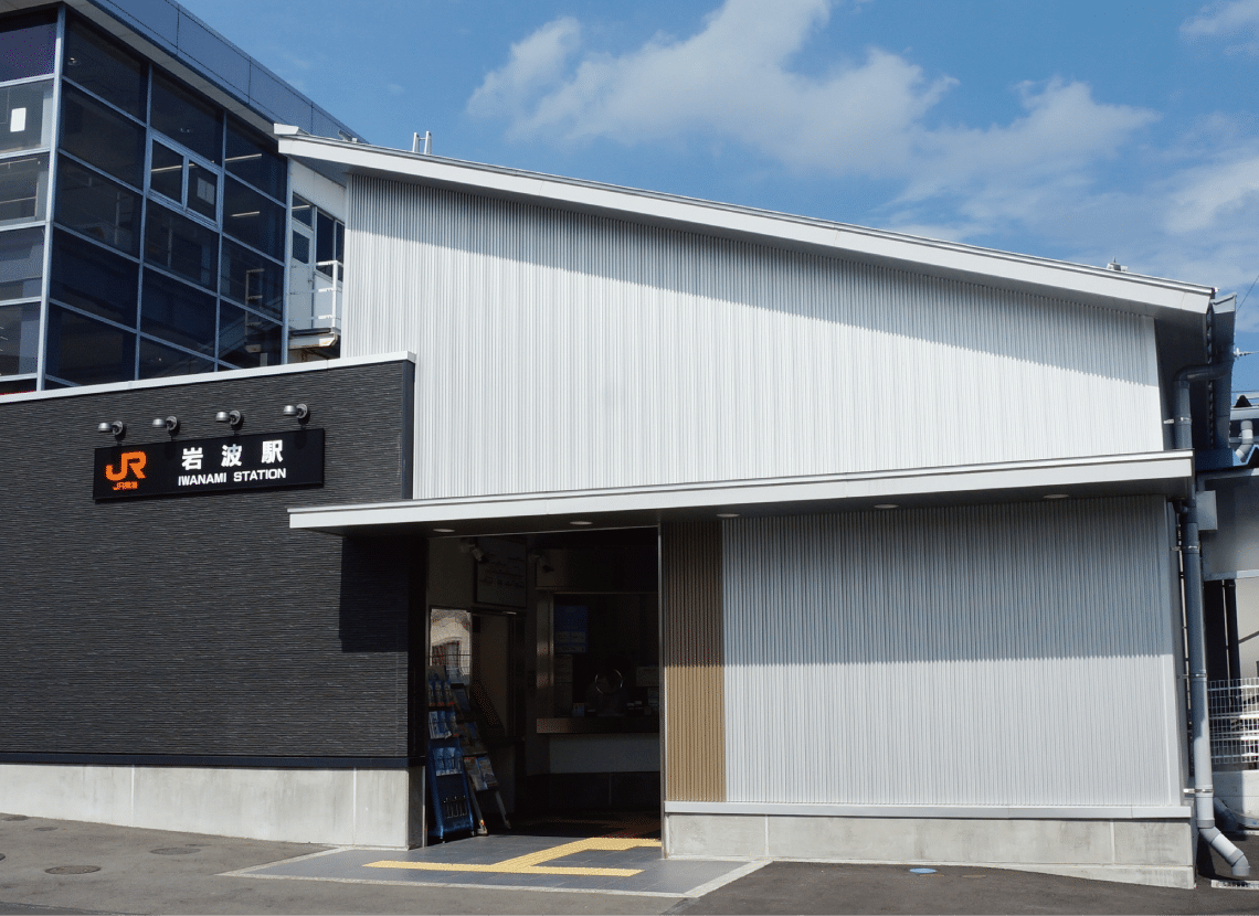 「Woven City」を閉じた空間としないため、最寄り駅であるJR岩波駅周辺の利便性の向上を図る。