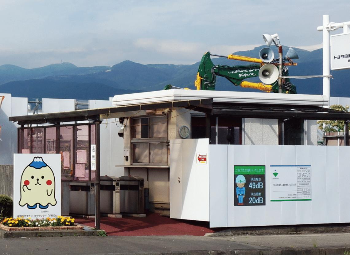 工事が進むトヨタ自動車東日本・東富士工場跡のフェンスに裾野市のマスコット「すそのん」の姿も